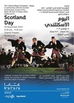 Article_show_teaser_image_scotland_day_flier